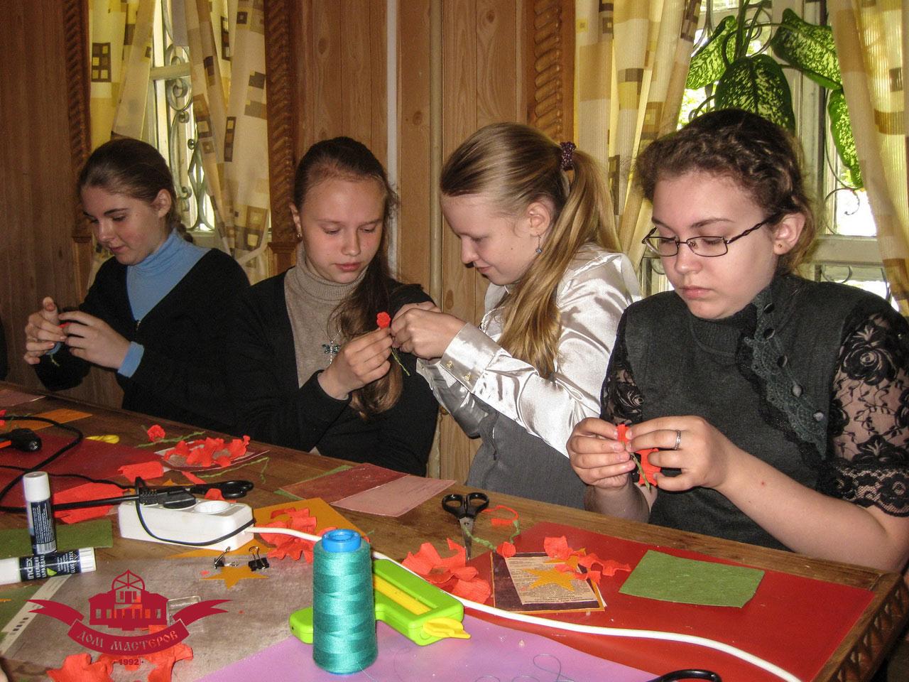 Калуга Дом мастеров Мастер-класс