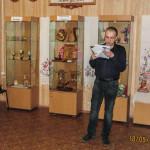 Дом мастеров Калуга Ночь музеев