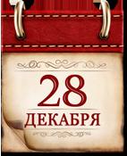 28.12