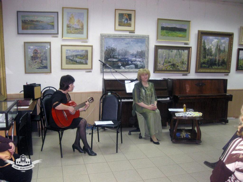 Галерея Климентовской