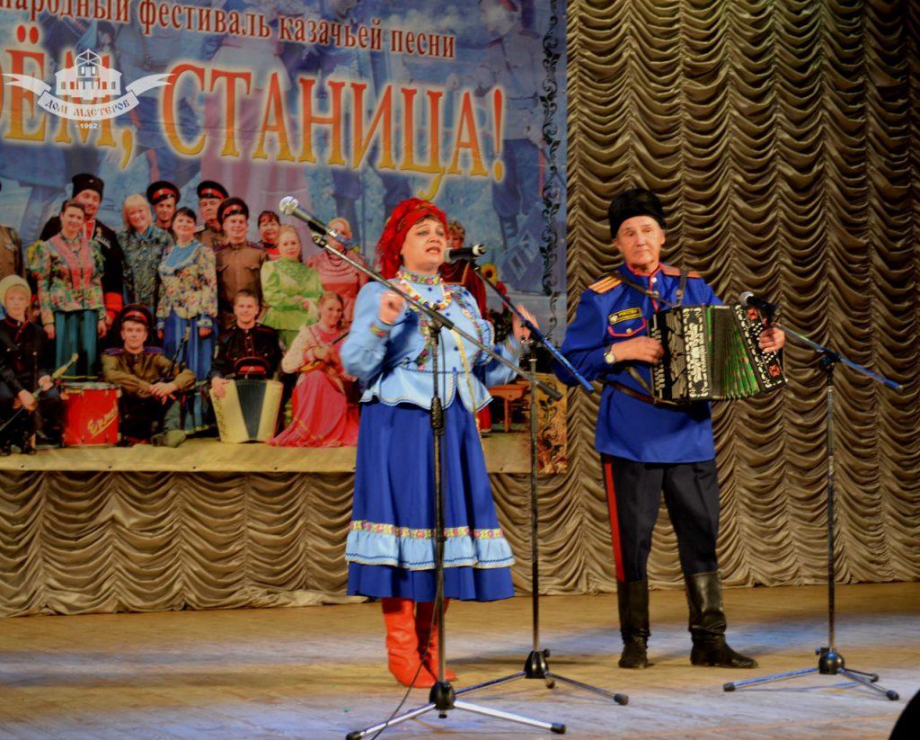 Л. Кузнецова и В. Раков