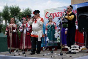 Тальянка в Вязьме